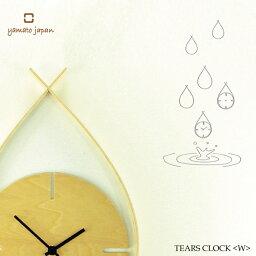 ティアーズクロック 時計 壁掛け 木製 / TEARS CLOCK W YK06-001 ティアーズクロック W 【P10】/10P03Dec16