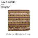 ハバハンク 【スマホエントリ限定P10倍 03/25 10:00〜】HAVE A HANK/ハバハンク バンダナ/バンダナシリーズ/Blanket Earth Tones
