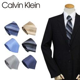 カルバン クライン ネクタイ 【最大2000円OFFクーポン】 カルバンクライン Calvin Klein ネクタイ シルク メンズ CK ビジネス 結婚式