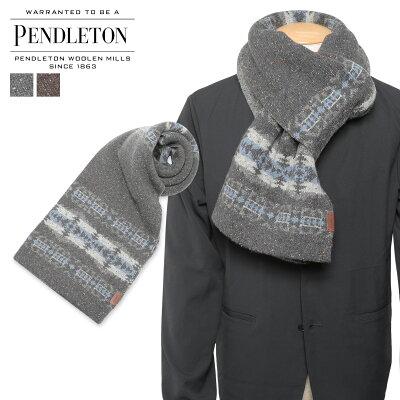 ペンドルトン PENDLETON マフラー メンズ レディース 大判 ウール KNIT MUFFLER グレー ブラウン GS766