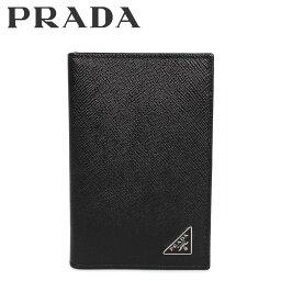 プラダ 定期入れ プラダ PRADA パスケース カードケース ID 定期入れ サフィアーノ メンズ SAFFIANO TRIANGOLO ブラック 黒 2MC101-QHH