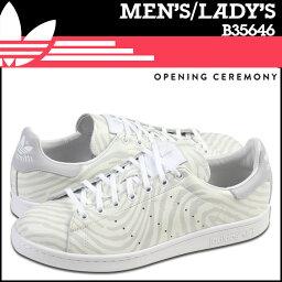 アディダス アディダス オリジナルス adidas Originals スタンスミス スニーカー OPENING CEREMONY STAN SMITH コラボ B35646 メンズ レディース 靴 ホワイト [10] [P]