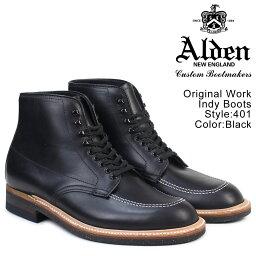 オールデン ALDEN オールデン インディー ブーツ メンズ ORIGINAL WORK INDY BOOTS Dワイズ 401