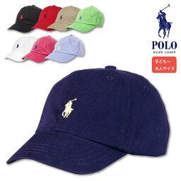 ラルフローレン セール ポロ ラルフローレン ボーイズ POLO Ralph Lauren BOYSベースボールキャップ Base Ball Caps メンズレディース ポニー 帽子 (323552489) 【ネコポス(1点のみ)】【正規品】【送料無料】