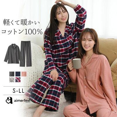 パジャマ おしゃれ