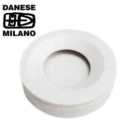 ヤマギワ DANESE(ダネーゼ) 灰皿/Barbados(バルバドス) Lサイズ