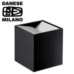 ヤマギワ DANESE(ダネーゼ)灰皿 Cubo キューボ 6×6×6cm