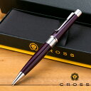 名入れボールペン 【名入れ無料】 クロス CROSS ベバリー ボールペン ディープパープル NAT0492-7
