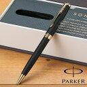 名入れボールペン 【名入れ無料】 パーカー PARKER ソネット ボールペン マットブラック GT 1950876