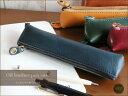 アルト 【alto アルト】オイルヌメのペンケース AMSW-0064 ペンケース ペンホルダー 本革 レディース メンズ