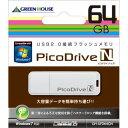 名入れUSBメモリー 【3万円以上送料無料】パソコンカテゴリのUSBメモリー ピコドライブN 64GB もらって嬉しい/短納期/卸売り