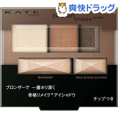 ケイト ブラウンシェードアイズN BR-6 マット(3g)【KATE(ケイト)】