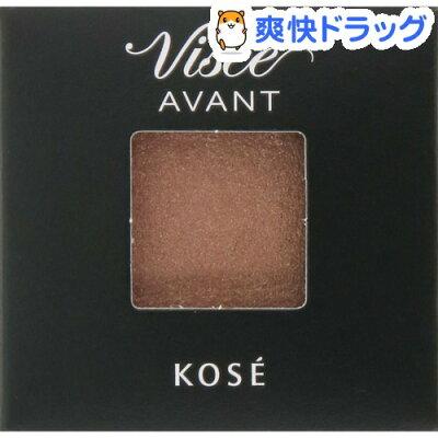 ヴィセ アヴァン シングルアイカラー 022 ALMOND(1g)【ヴィセ アヴァン】
