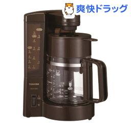 東芝 東芝 コーヒーメーカー HCD-5MJ T ブラウン(1台)【送料無料】