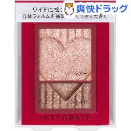 インテグレート コスメ 資生堂 インテグレート ワイドルックアイズ BE272(2.5g)【インテグレート】