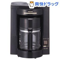東芝 東芝 コーヒーメーカー HCD-L50M K ブラック(1台)【送料無料】
