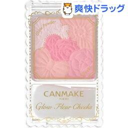 キャンメイク コスメ キャンメイク グロウフルールチークス 04 ストロベリーフルール(6.3g)【キャンメイク(CANMAKE)】
