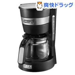 デロンギ コーヒーメーカー デロンギ ドリップコーヒーメーカー ICM14011J(1コ入)【デロンギ】