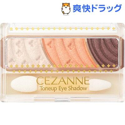 セザンヌ トーンアップアイシャドウ 06 オレンジカシス(2.6g)【セザンヌ(CEZANNE)】
