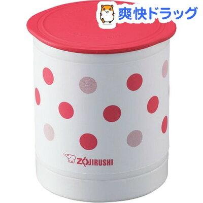象印 保温弁当箱 マルチドット SZ-JB02-ZD(1コ入)【象印(ZOJIRUSHI)】