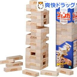ジェンガ ジェンガ(1セット)【送料無料】