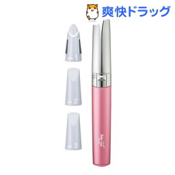 TESCOM ミーアップ テスコム ネイルケア ポリッシュタイプ ピンク TL132-P(1セット)【ミーアップ(Me-up)】