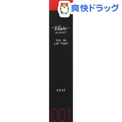 ヴィセ アヴァン オイルイン リップティント 001 KISS&HUG(6g)【ヴィセ アヴァン】