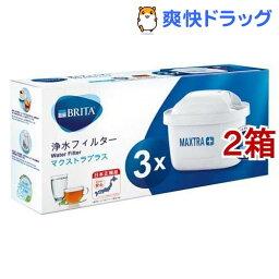 ブリタ ブリタ マクストラプラスカートリッジ 日本仕様・日本正規品(3コ入*2コセット)【ブリタ(BRITA)】