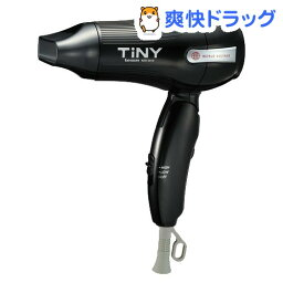 コイズミ(KOIZUMI)TiNY ヘアドライヤー コイズミ タイニー ヘアドライヤー 海外兼用 ブラック KDD-0016/K(1台)【コイズミ】