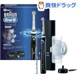 オーラルB ブラウン オーラルB 電動歯ブラシ ジーニアス10000 ブラック D7015266XCMBK(1台入)【ブラウン オーラルBシリーズ】