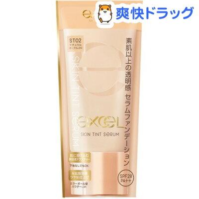 エクセル スキンティントセラム ST02(35g)【エクセル(excel)】