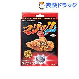 コイン ダイナミックコイン(1セット)【マジックテイメントコレクション】