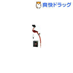 ワインエアレーター トゥルー ボトルトップ エアレーター TF2028(1コ入)【トゥルー(true)】【送料無料】