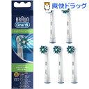 オーラルB ブラウン オーラルB 電動歯ブラシ マルチアクションブラシEB50-5EL(5本入)【ブラウン(Braun)】【送料無料】