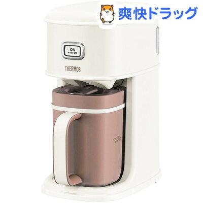 サーモス アイスコーヒーメーカー ECI-660 VWH バニラホワイト(1台)【サーモス(THERMOS)】