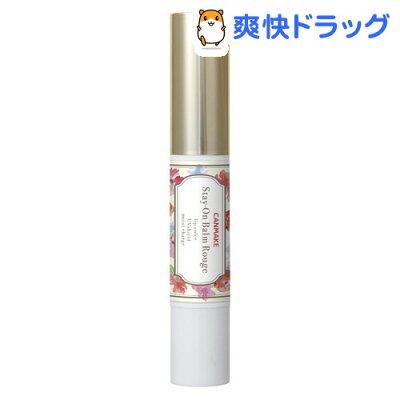 キャンメイク ステイオンバームルージュ T01 リトルアネモネ(2.5g)【キャンメイク(CANMAKE)】