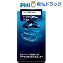 電気シェーバー フィリップス ジェットクリーン洗浄液 HQ200/61(1コ入)【フィリップス(PHILIPS)】