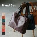 soulberry バッグ バッグ 使いやすさにこだわった、毎日の通勤・通学に頼れるバッグ。多収納ポケットトートバッグレディース/鞄/フェイクレザー/合皮/バイカラー/シンプル/エディターズバッグ/A4対応