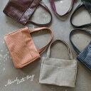 soulberry バッグ バッグ シックなメッシュ風デザインで、上品な大人の装いに。編み込み風型押し合皮多収納トートバッグレディース/鞄/フェイクレザー/合皮/肩掛け/手提げ/A4対応