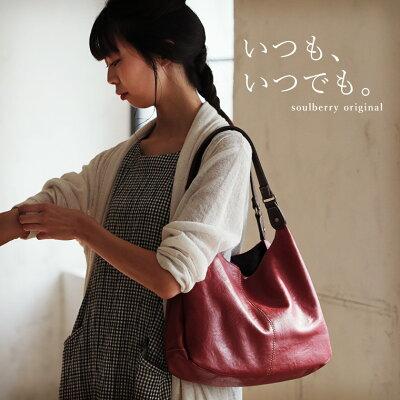 バッグ 女性らしさが引き立つ、実力派のバッグを。フェイクレザーバルーントートバッグレディース/鞄/手提げ/合皮/シンプル/エディターズバッグ/多収納/A4対応soulberryオリジナル