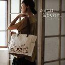 soulberry バッグ たまには、気まぐれに。北欧風の花をやさしく咲かせた、多収納トートバッグバッグ レディース/鞄/キャンバス/帆布/肩掛け/手提げ/A4//通勤/通学/刺繍/花柄/フラワーsoulberryオリジナルイベント商品のためお客様都合での返品・交換不可