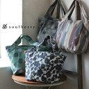 soulberry バッグ バッグ 心やすらぐナチュラルな柄で、毎日に華を添えて。北欧柄バルーントートバッグレディース/鞄/綿/コットン/肩掛け/手提げ/花柄/ドット/水玉柄soulberryオリジナル