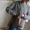 soulberry バッグ ちょっと、ひと味。大人にすっきり映えるショルダーバッグバッグ レディース/鞄/肩掛け/斜め掛け/ポシェット/手提げ/フェイクレザー/合皮/多収納/シンプルsoulberryオリジナル