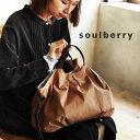 soulberry バッグ ほんのちょっとのネコ加減。 もっと自由に。ほんのりネコ風味バッグ。レディース/肩掛け/手さげ/ショルダー/キャンバス/帆布A4対応/鞄/2WAY