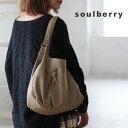 soulberry バッグ 掘り出しバザールイベント商品のためお客様都合での返品・交換不可やさしさは、影に宿るもの。タックとシボ感で味わいを出したショルダーバッグバッグ レディース/肩掛け/手さげ/トートバッグ/合皮/フェイクレザー/多収納/鞄