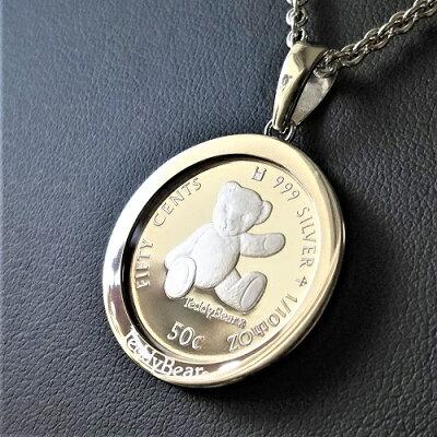 【純銀 ネックレス コイン】純銀 テディー ベア 銀貨 1/10オンス 伏せ込ガラス枠21 シルバーペンダント マザーズラブ