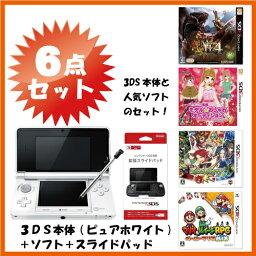 DS ★新品★3DS ニンテンドー3DS本体 メタリックレッド+ソフト 豪華6点セット