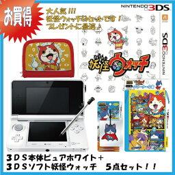 DS ★新品★3DS 本体メタリックレッド+ 3DSソフト妖怪ウォッチ 5点セット