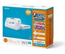 Wii U すぐに遊べるファミリープレミアムセット+Wii Fit U 新品☆在庫あり 即納!Wii U すぐに遊べるファミリープレミアムセット(シロ) 【メーカー生産終了】