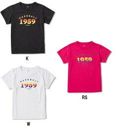 エレッセ 【ネコポス対応】エレッセ レディース スポーツウェア 半袖Tシャツ レディース カラフルロゴT EW17280 2017SS